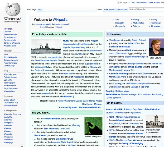 screenshot of wikipedia homepage 2017